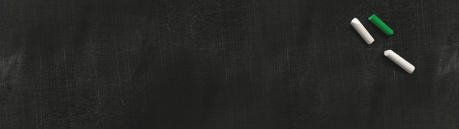 Header qsd blackboard