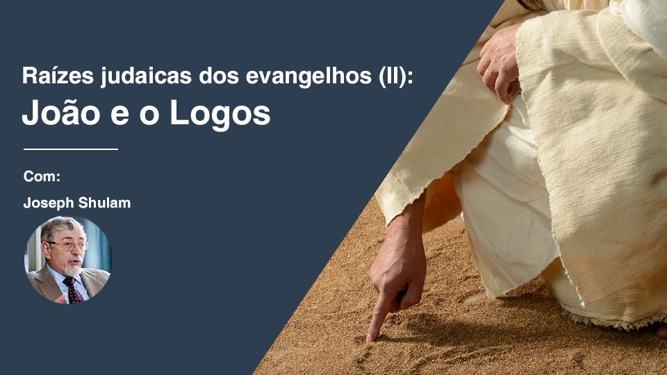 Raizes judaicas dos evangelhos ii joao e o logos