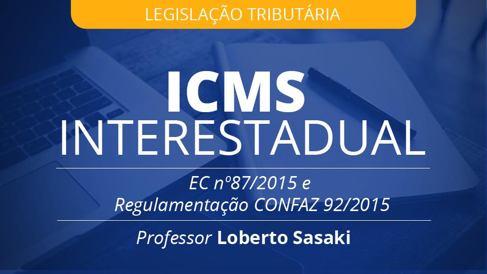 Icms interestadual difal