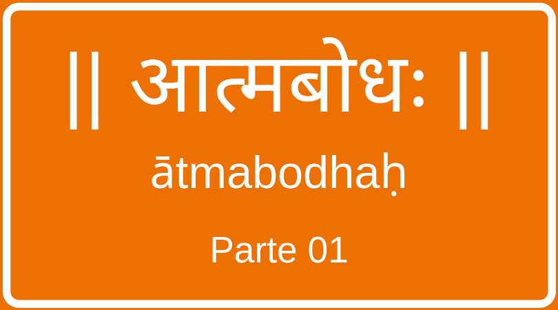 Atmabodhah parte%2001