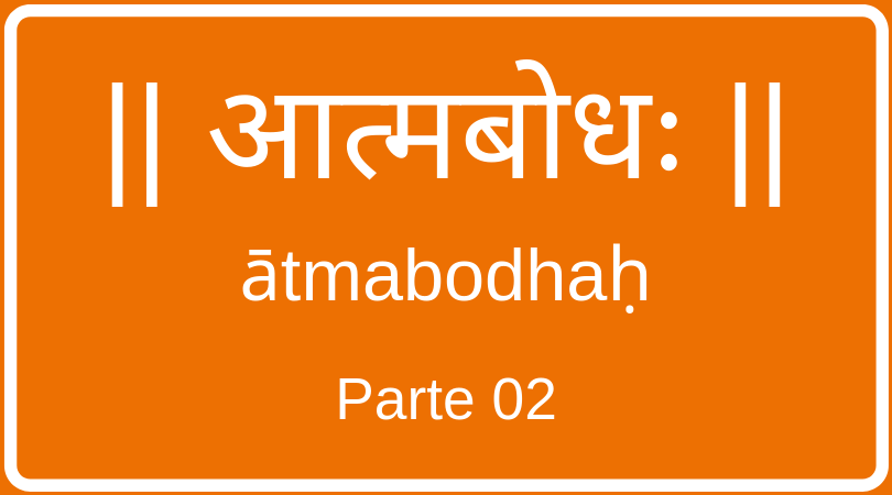 Atmabodhah parte%2002