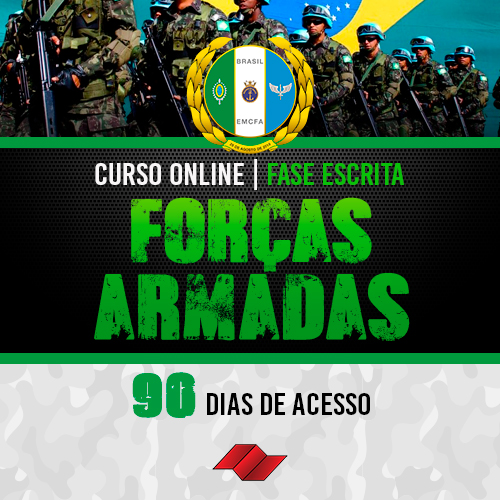For%c3%a7as armadas curso online
