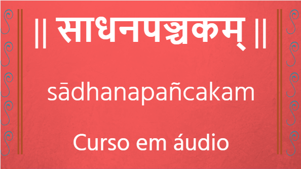 Sadhanapacakam