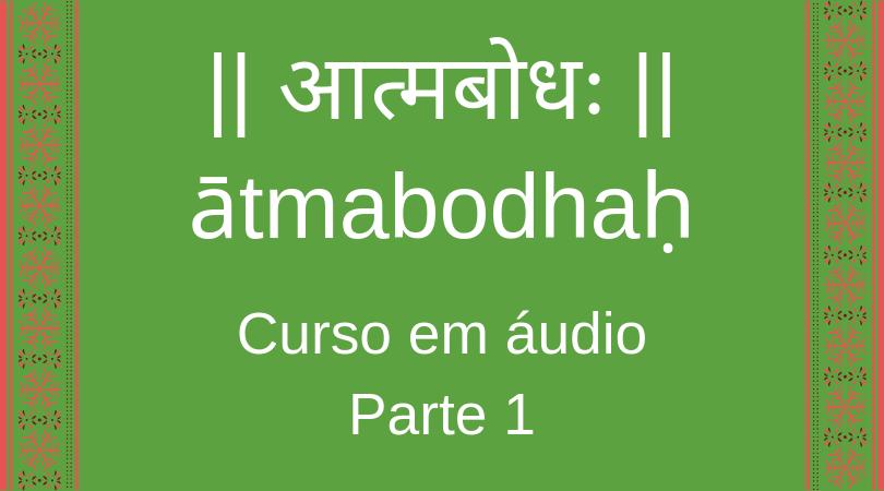 Atmabodhah%201