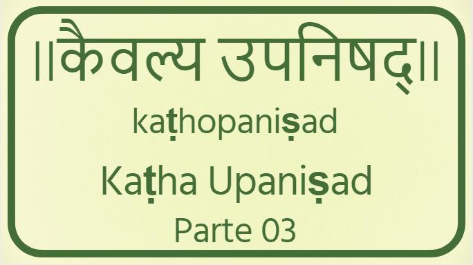 Katha%203