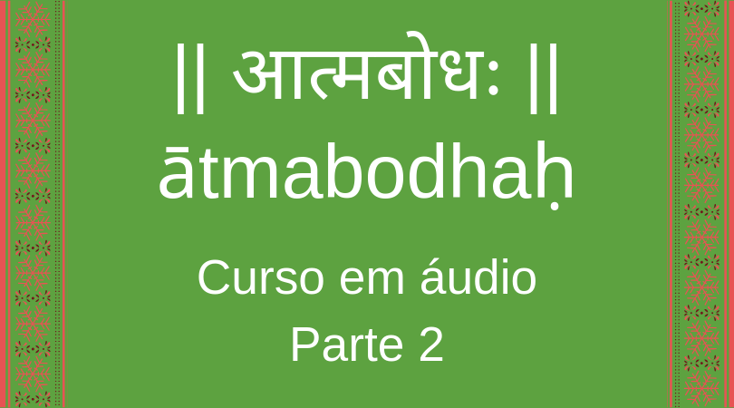 Atmabodhah%202