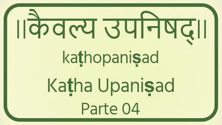 Katha%2004
