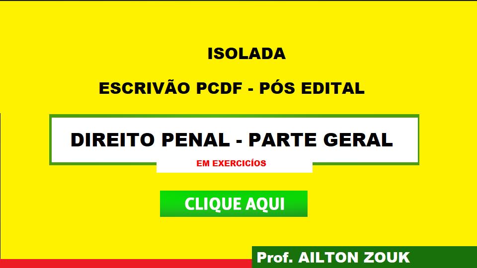 Pcdf   banner online   vendapenal